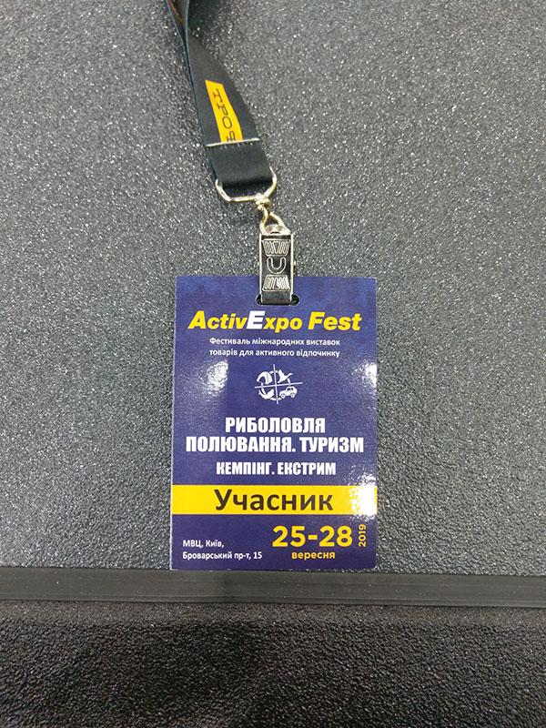Компания «Армлайн», официальный представитель Line-X в Украине, приглашает всех ценителей активного отдыха посетить выставку «Рыбалка. Охота. Туризм 2019»